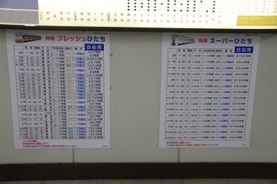 130316seishun221