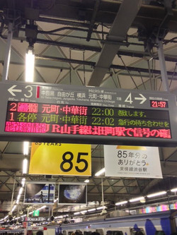 130316seishun251_2