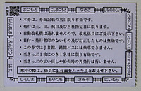 130316seishun261b
