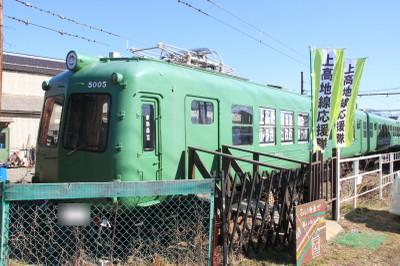130316seishun293