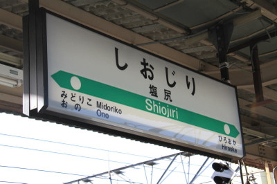 130316seishun2124