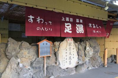 130316seishun2134