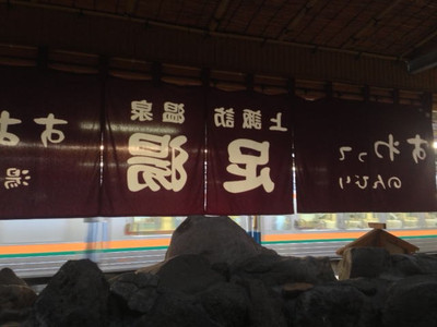 130316seishun2136