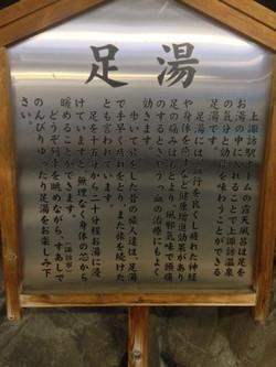130316seishun2137