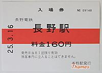 130316seishun2146a