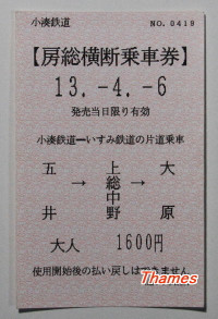 130406chiba11b_2