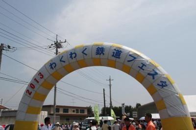 130518chichibu11