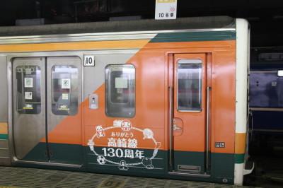 130706takasaki13003