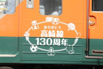 130706takasaki13006