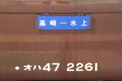 130707minakami11