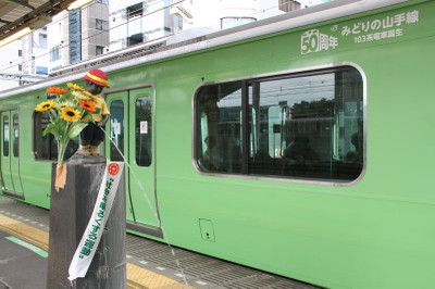 130706hamamatsuchokozo01