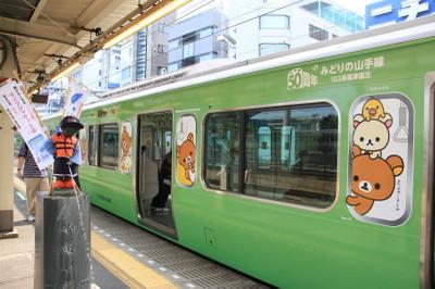 130803hamamatsuchokozo02