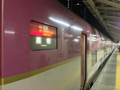 1308shikoku01001