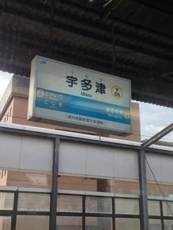 1308shikoku01008