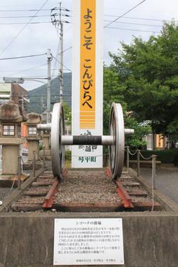 1308shikoku01012