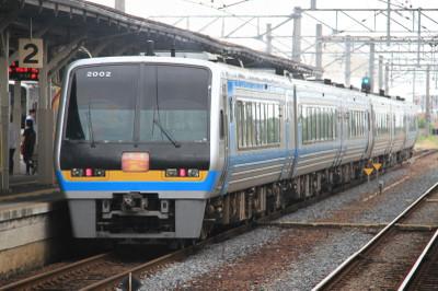 1308shikoku01016