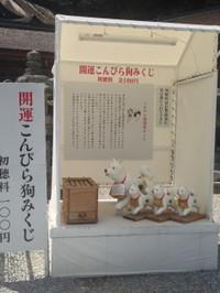 1308shikoku01046a
