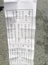 1308shikoku01046b