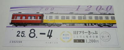 1308shikoku01052