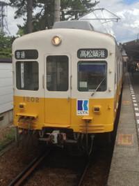 1308shikoku01053
