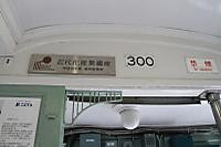 1308shikoku01056c_2