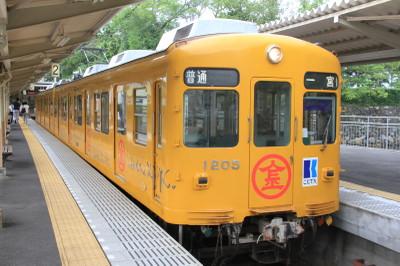 1308shikoku01068