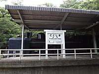 1308shikoku02012a