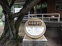 1308shikoku02012b