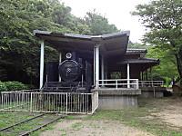 1308shikoku02012c