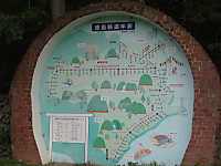 1308shikoku02012d