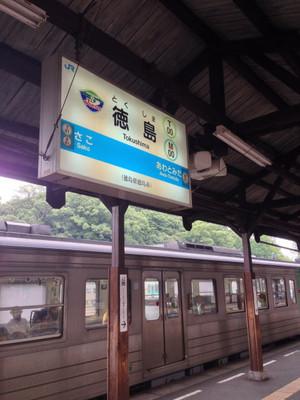 1308shikoku02013_2