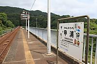 1308shikoku02024b