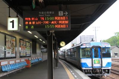 1308shikoku02041