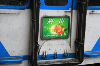 1308shikoku02042