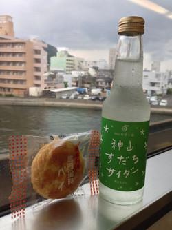 1308shikoku02045