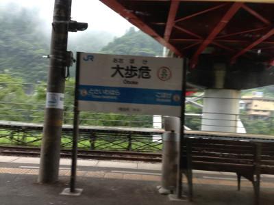 1308shikoku02048