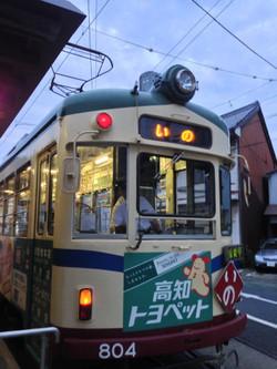 1308shikoku02058a