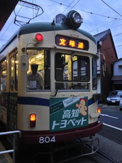 1308shikoku02058b