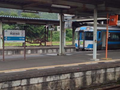 1308shikoku02047