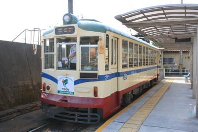 1308shikoku03026