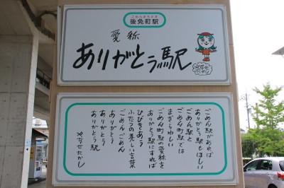 1308shikoku03054