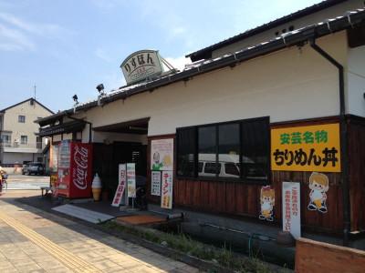 1308shikoku03076
