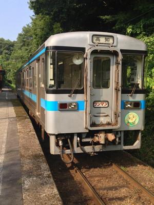 1308shikoku03087_2