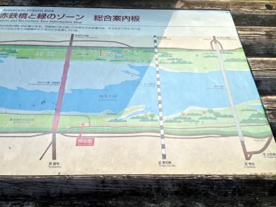 1308shikoku04012