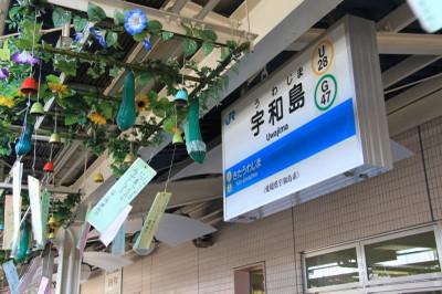 1308shikoku04042
