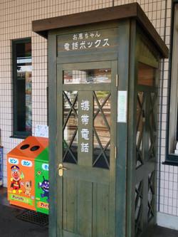1308shikoku04043