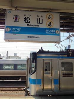 1308shikoku04054