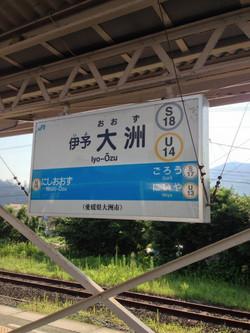 1308shikoku04068