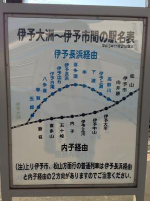 1308shikoku04072