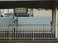 1308shikoku04083a